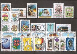 Iran ( Lot De Timbres Divers Différents XXX -MNH- De 1984 ) - Iran