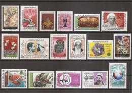 Iran ( Lot De Timbres Divers Différents XXX -MNH- De 1983 ) - Iran