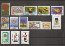 Iran ( Lot De Timbres Divers Différents XXX -MNH- De 1977 ) - Iran