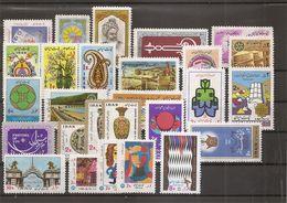 Iran ( Lot De Timbres Divers Différents XXX -MNH- De 1975 ) - Iran