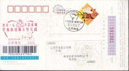CHINA POSTCARD JIANGSU HAIAN TO LIAONING DANDONG  WITH ANTI COVID-19 INFORMATION - Chine