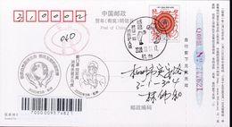 CHINA  POSTCARD ZHEJIANG HANGZHOU TO ZHEJIANG HANGZHOU  WITH 欠资 ( Owing For Postage 0.40YUAN) ANTI COVID-19 INFORMATION - Chine