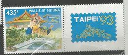 454  TAIPEI93  Avec Vignette  Luxe Sans Ch   (823) - Wallis Y Futuna