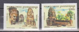 CAMBODIA 2001 , MI 2208-2210 ,  TOURISME  BAYON,  SET 2,V , MNH - Cambodge