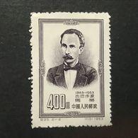 ◆◆◆CHINA 1953 Francois Rabelais  $400 (4-4))    NEW   AA7380 - 1949 - ... République Populaire