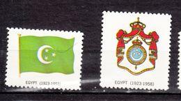 #5, Égypte, Egypt, VIGNETTE, CINDERELLA, Drapeau, Flag, Armoiries, Coat Of Arms, Harpe, - Non Classés