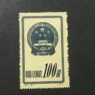 ◆◆◆CHINA 1951 National Emblem  $100 (5-1)  NEW   AA7382 - 1949 - ... République Populaire