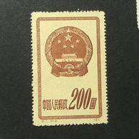 ◆◆◆CHINA 1951 National Emblem  $200 (5-2)  NEW   AA7383 - 1949 - ... République Populaire