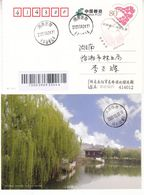 China 2020 Hu Nan Yue Yang Fight Epidemic(Covid-19) Entired Postal Card - 1949 - ... People's Republic
