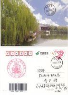 China 2020 Hu Nan Chang Sha Fight Epidemic(Covid-19) Entired Postal Card - 1949 - ... People's Republic