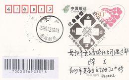 China 2020 Hu Nan Chang Sha Fight Epidemic(Covid-19) Entired Postal Card C - 1949 - ... People's Republic