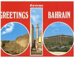 (B 16) Bahrain - Temple / Mosque - Bahreïn