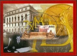 MEXICO 2000 CENTRAL BANK S/S** (MNH) - Mexico
