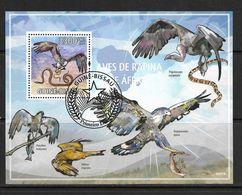 GUINEE-BISSAU 2009 RAPACES YVERT N°B464 OBLITERE - Eagles & Birds Of Prey