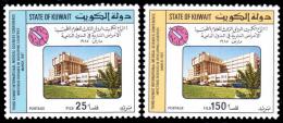 Kuwait Koweit 1103/04 Hôpital , Vaccination - Health