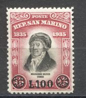 SAN MARINO 1948 DELFICO SOP.TO ** MNH - Saint-Marin