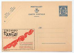 BELGIQUE - CACHOU FAN-TAI / ENTIER PUBLICITAIRE ILLUSTRE PUBLIBEL # 481 (ref 7662) - Postwaardestukken