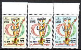 Kuwait Koweit 1635/37 11éme Anniversaire De La Libération, Guerre Du Golf, USA, Irak, Colombe De La Paix - Histoire