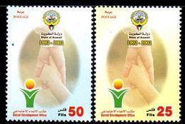Kuwait Koweit 1654/55 O.D.S Main , Aides Sociales - Health