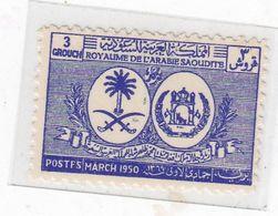 "Saudi Arabia 1950- 3 Piastres WITH ERROR "" PostSh-""S"" Instead Of E- MNH- VERY RARE- Red. Price - ( No Skrill & Paypal ) - Arabie Saoudite"