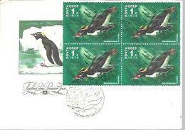 FDC URSS 1978 - Penguins