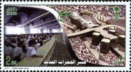 Arabie Saoudite Saudi 1237 Pélerinage, Hadj, Ka'aba, La Mecque - Islam