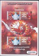 Indonesia - Indonesie New Issue 07-04-2020 (MS Met Serial #) - Indonesia