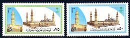 Arabie Saoudite Saudi 0672/73 Pélerinage, Hadj, Ka'aba, La Mecque - Islam