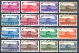 Congo Kinshasa/Zaire 1964 Mi 191-206 MNH ( ZS6 ZRE191-206 ) - Zaire