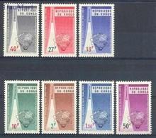Congo Kinshasa/Zaire 1965 Mi 214-220 MNH ( ZS6 ZRE214-220 ) - Space