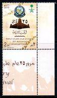 Arabie Saoudite Saudi 1239 Festival Culturel - Islam