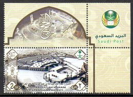 Arabie Saoudite Saudi 1259 Pélerinage, Hadj, Ka'aba, La Mecque - Islam