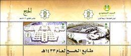 Arabie Saoudite Saudi 1264/65 Pélerinage, Hadj, Ka'aba, La Mecque - Islam