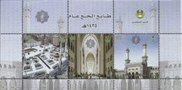 Arabie Saoudite Saudi 1290/92 Pélerinage, Hadj, Ka'aba, La Mecque - Islam