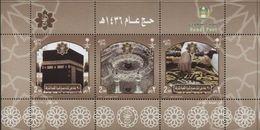 Arabie Saoudite Saudi 1303/05 Pélerinage, Hadj, Ka'aba, La Mecque - Islam