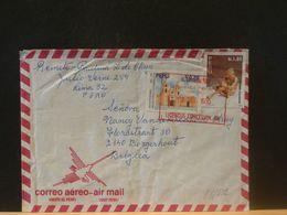 88/512 LETTRE PERU    POUR LA BELG.  1995 - Perù