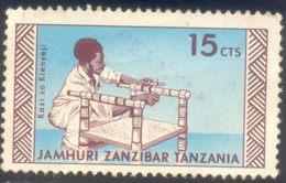 ZANZIBAR 15 USED STAMP A95500 HANDICRAFTS - Zanzibar (1963-1968)