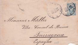 Lettre Moscou>Vice-Consul De Russie Tarragona Espagne 1888 - 1857-1916 Impero