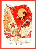 USSR 1969. Postcard With Printed Stamp. Unused. - Hombres Políticos Y Militares