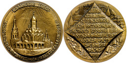 Russland, Bronzemedaille (Dm. Ca. 61mm, Ca. 165,97g), 1993, Sign. Bapanowskaja, Auf Die Einweihung Der Kasaner Kathedral - Monedas