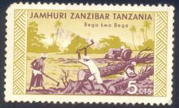 ZANZIBAR 5 USED STAMP A96781 WOOD CUTTER - Zanzibar (1963-1968)