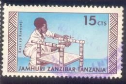 ZANZIBAR 15 USED STAMP A96866 HANDICRAFTS - Zanzibar (1963-1968)