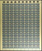 1 1/4 S. Ungezähnter Neudruck, Kompletter Postfrischer Bogen Ohne Kennzeichnung, Pracht, Katalog: 20NDU(100) ** - Hamburg