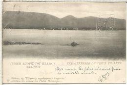 GRECIA ENTERO POSTAL 1902 VISTA DE PALERO PHALERUM PUERTO - Postal Stationery