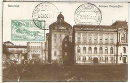 RUMANIA 1932 MAT EXPOSICION FILATELICA - 1918-1948 Ferdinand, Charles II & Michael
