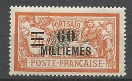 PORT-SAID N° 78 NEUF*  CHARNIERE /  MH - Unused Stamps