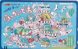 JAPAN - Map(230-217), 02/91, Used - Japon
