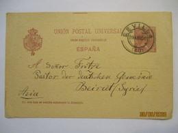 Spanien Ganzsache 1898 An Die Deutsche Gemeinde In Beirut (55906) - Espagne