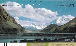 JAPAN - Silk Road/Mustagh Ata In The Pamir Highlands(230-043), 05/86, Used - Japon