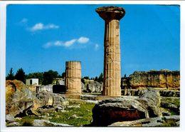 Libya - Cyrene - Libya